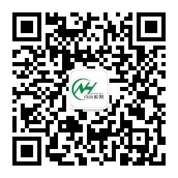 福建南环fun88乐天堂官网