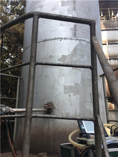 2#铁合金电炉.JPG