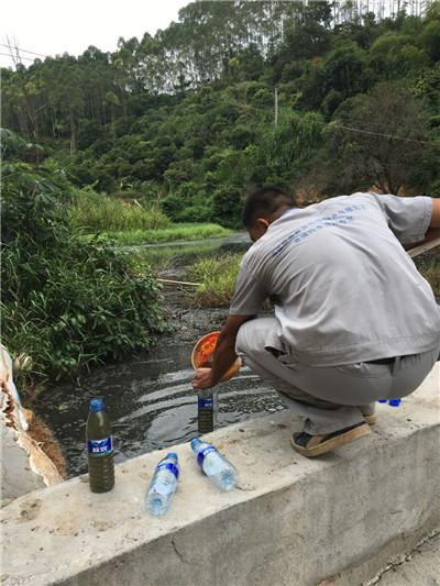 废水2#进口